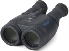 Canon 15x50 IS AW Image Stabilised Binoculars