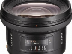 Sony 20mm F/2.8 SAL (Alpha)