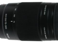 Sony 75-300mm F/4.5-5.6 (Alpha)