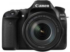 Canon Enthusiast DSLR