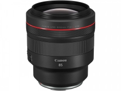 Canon RF 85mm F:1.2 DS