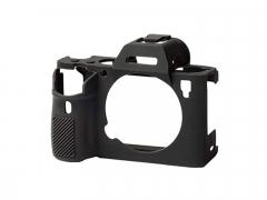 EasyCover Camera Body Protection