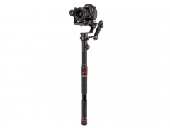 Manfrotto Fast GimBoom Carbon