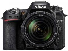 Nikon Enthusiast DSLR