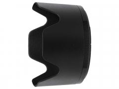 Nikon Lens Hood HB-92 (Original)