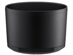 Nikon Lens Hood HB-99 (Original)