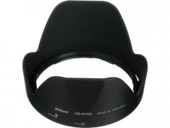 Nikon Lens Hood HB-N106 (Original)