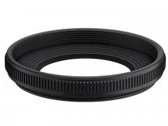 Nikon Lens Hood HN-41 (Original)