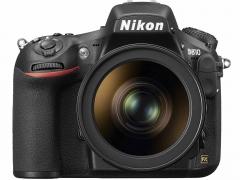 Nikon Pro DSLR