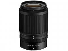 Nikon Z DX 50–250mm f/4.5–6.3 VR Nikkor