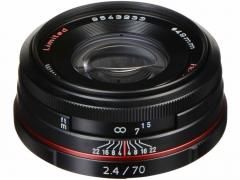 Pentax 70mm f/2.4 Limited