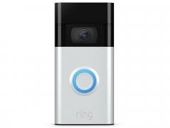Ring Video Doorbell 2nd Generation - Satin Nickel
