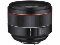 Samyang AF 85mm F1.4 Nikon F-Mount