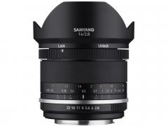 Samyang MF 85mm F1.4 Mk2