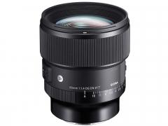 Sigma 85mm F:1.4 DG DN ART (Sony)