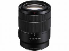 Sony A-Mount Lenses