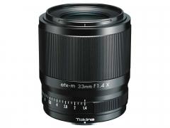 Tokina AT-X m 33mm F1.4 Fuji X Mount
