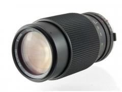 Vivitar 75-250mm f/3.5-4.5 Olympus Fit S/H