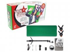You Star Home Studio Kit