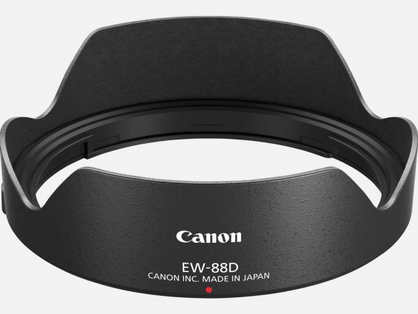 Canon RF 600mm F:11 IS STM
