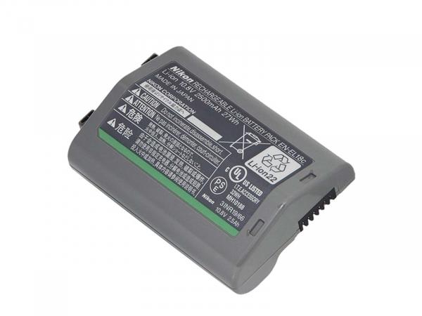 Nikon EN-EL18c Lithum Battery