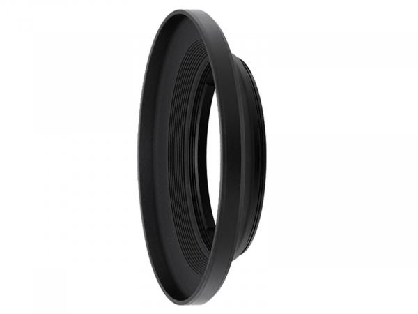 Nikon Lens Hood HN-CP20 (Original)